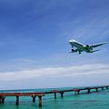 写真: 下地島空港