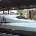 Photos: 名古屋駅新幹線ホームなう!