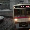 Photos: 京王7000系LED車(7724F) 特急新宿行き