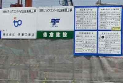 tecland-moriyama-180810-2