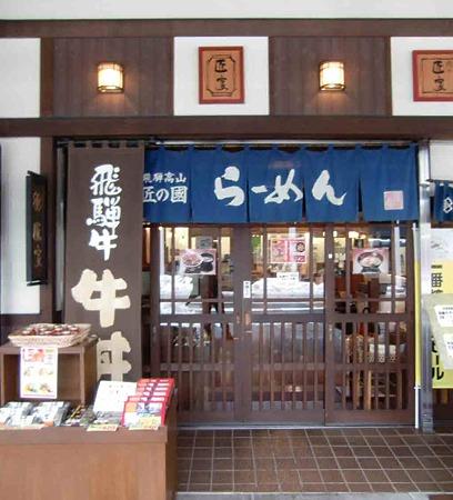 takumiya yasukawaten-240121-2