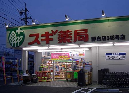 sugiyakkyoku nohakuten-180515-3