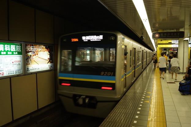千葉ニュータウン鉄道9200形