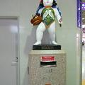 金沢駅の郵便ポスト