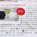 Photos: 読売タウンニュース