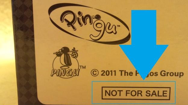 『非売品 』現品限り ピングー タンブラー ペンギン