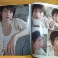 写真: 内容見本 向井理 特大ポスター 付き an 2011年6月15日号