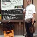 写真: 奥祖谷二重かずら橋 入園料金 大人一人550円也 安倍晋三よこれが見え...