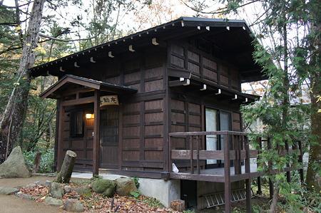奥飛騨ひらゆの森3