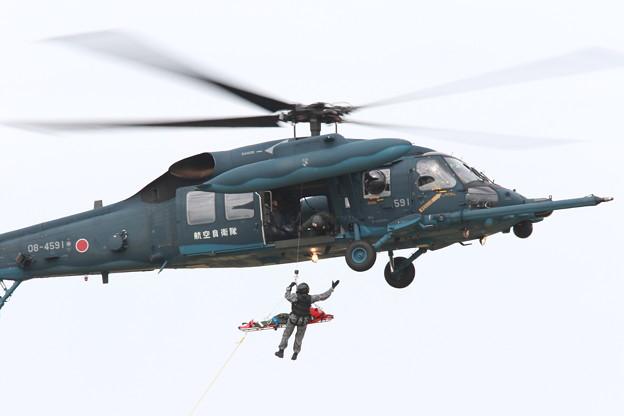 Mitsubishi UH-60J