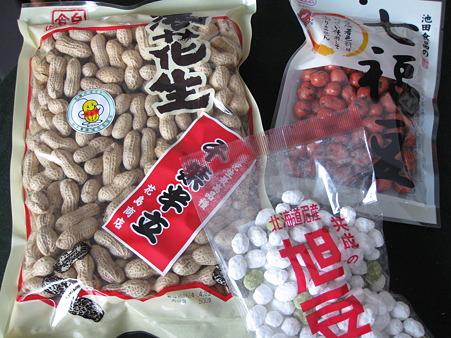 落花生と豆菓子