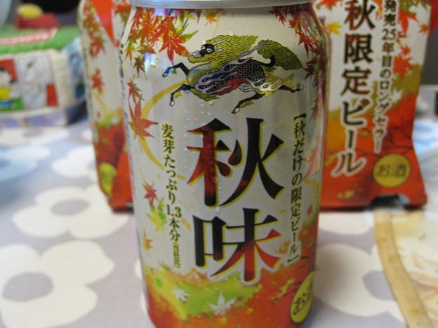 写真: キリン秋味