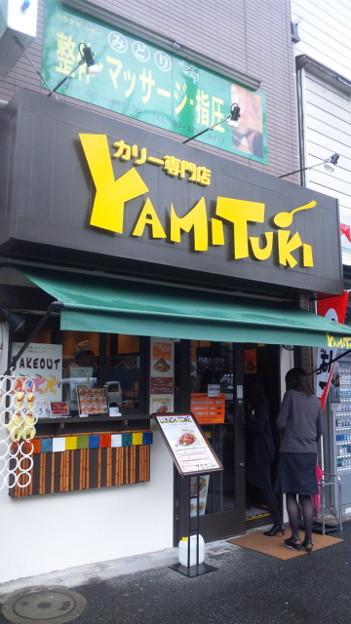 Photos: ヤミツキカリー 神保町店
