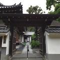 円覚寺 佛日庵(鎌倉市)