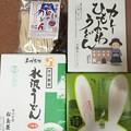 Photos: 高坂サービスエリア(関越道上り 高坂SA。東松山市)土産