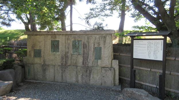 松本城 保存功労者碑(長野県)