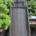 松本城 戊辰戦争出兵記念碑(長野県)
