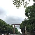 靖国神社(千代田区)