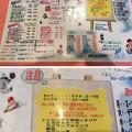Photos: カレーハウス じゃがいも 昭和店(山梨県昭和町)