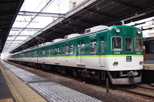 P6208775-e01