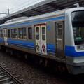 Photos: 伊豆箱根鉄道駿豆線7000系
