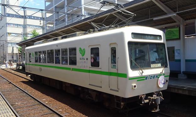 叡山電鉄700系