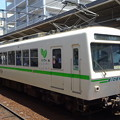 Photos: 叡山電鉄700系
