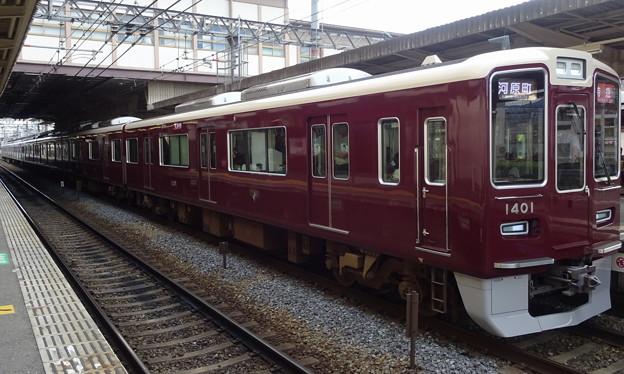 阪急電鉄1300系
