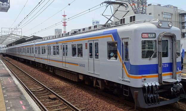 Photos: 南海電鉄7100系+10000系「特急サザン」