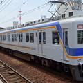 南海電鉄7100系+10000系「特急サザン」