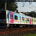 写真: 小田急 F-train