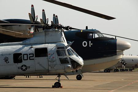 CH-46E US-2
