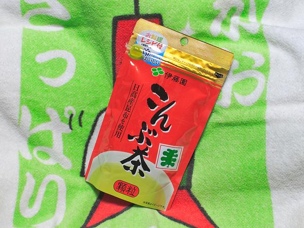 Photos: 昆布茶