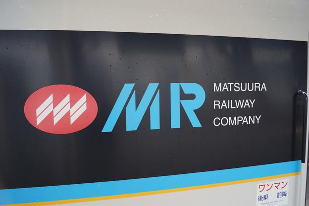 松浦鉄道 有田駅 ロゴマーク
