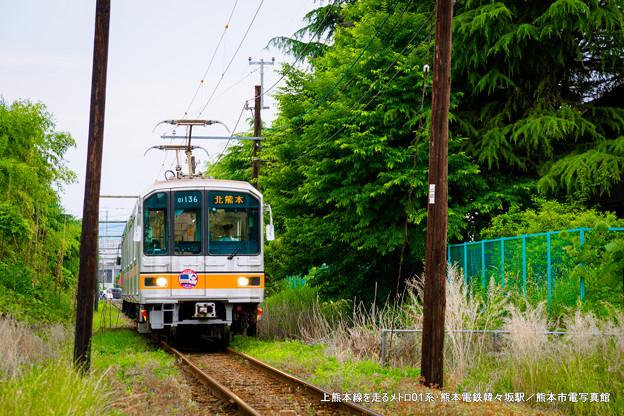 上熊本線を走るメトロ01系。