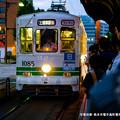 写真: 市電到着。