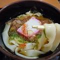 さんわ(きし麺3)