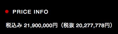 スクリーンショット 2015-06-19 11.37.45