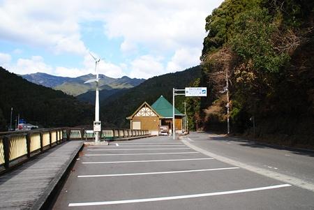 nagayasukutiDAM01