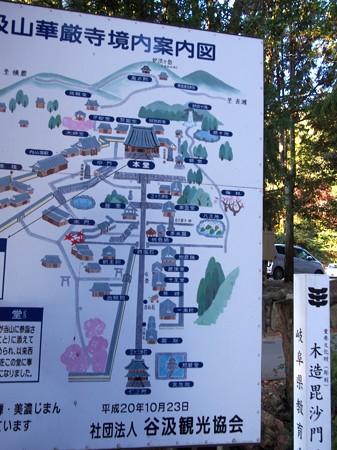 kegonji_map