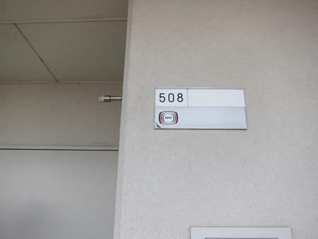 508号室敷き込み01