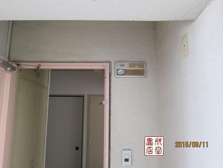 下野2-105号室01
