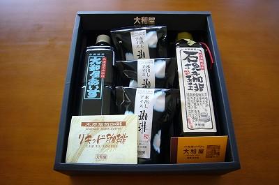 150804-6 大和屋のコーヒーギフト