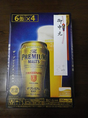 150815-1 いただいたビール