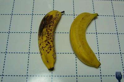 150917-1 50℃洗いをしたバナナの比較