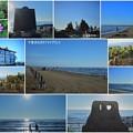 Photos: 千里浜なぎさドライブウェイ