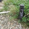 Photos: 11.42 山の家経由で下山s