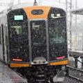 Photos: 学園前駅の写真0003