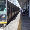 Photos: 学園前駅の写真0009