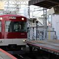 Photos: 大和西大寺駅の写真0136
